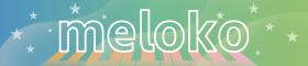 「Meloko」~iPhone用作曲アプリ